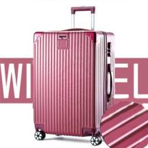 """20"""" Inch Scratch-resistant ABS Aluminum Frame 360 Silent Universal wheel Travel Luggage (Model :Y-68)"""