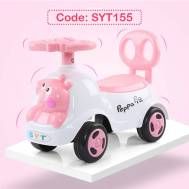 Peppa Pig Children's 2-3 YRS Electric 6 Hrs Battery LED lighting & Music Motorcycle (Model:SYT155)