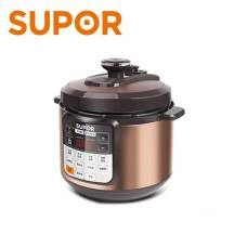 SUPOR Automatic Electric High Pressure Smart Cooker Home 5L Capacity (MODEL:CYSB50YCW10D-100)