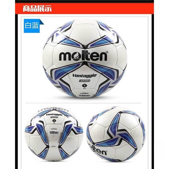 MOLTEN Ball (F5V3200)