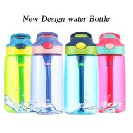 Oz kids water bottle (6963248688116)