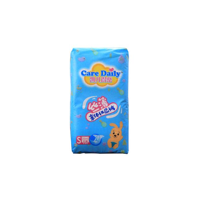 Care Daily Kids Diaper (S) Tape - 60 Pcs