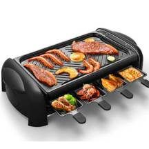 LIVEN Korean Non-stick Smokeless Double-layer Barbecue Machine (Model: KL-J4300)