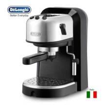 DeLonghi Espresso Pump Machine (EC 270)