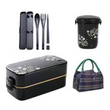 Japanese Sakura Two-layer Plastic Microwave Lunch Box Set, Black  (Cutlery set + Soup Bowl + Bag) (Model: FUDOGIKEN-B3)