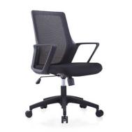 Trendy n Comfort Office Chair C074