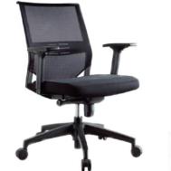 Trendy n Comfort Office Chair TC-807
