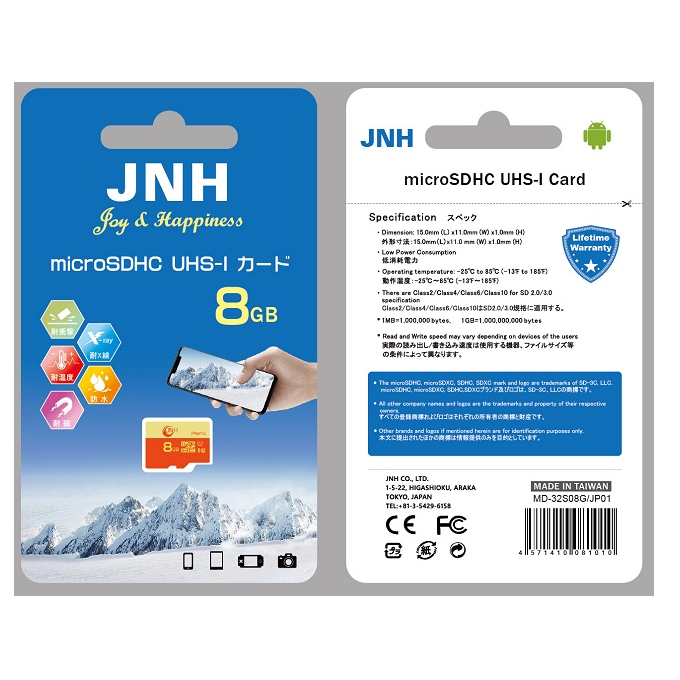 JNH UHS-1 microSDHC 8GB Class 10 U1
