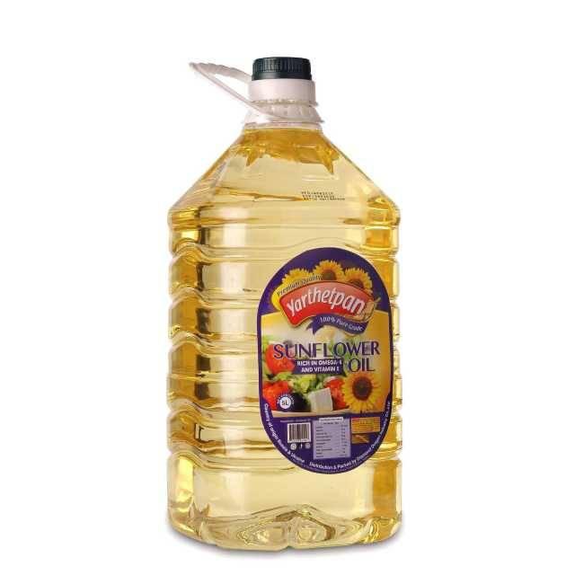 Yarthetpan Sunflower Oil (5L)