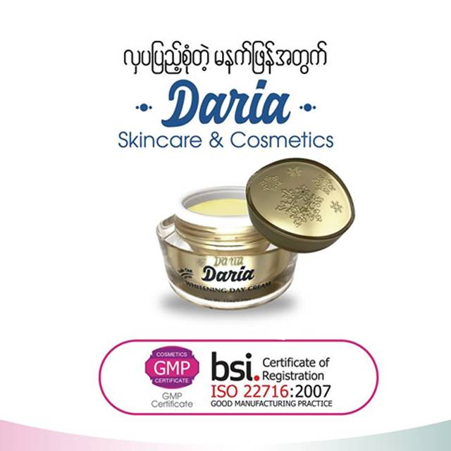 Daria Whitening Day Cream (Fade Out + SPF30)