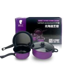 Value Deals  Steel Purple Frying Pan, Soup Pot, Milk Pot 3 Piece Set (Model:YL3118PUR)