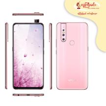 VIVO  V 15 Pink (6GB/128GB)