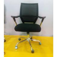 Trendy n Comfort Office Chair C075