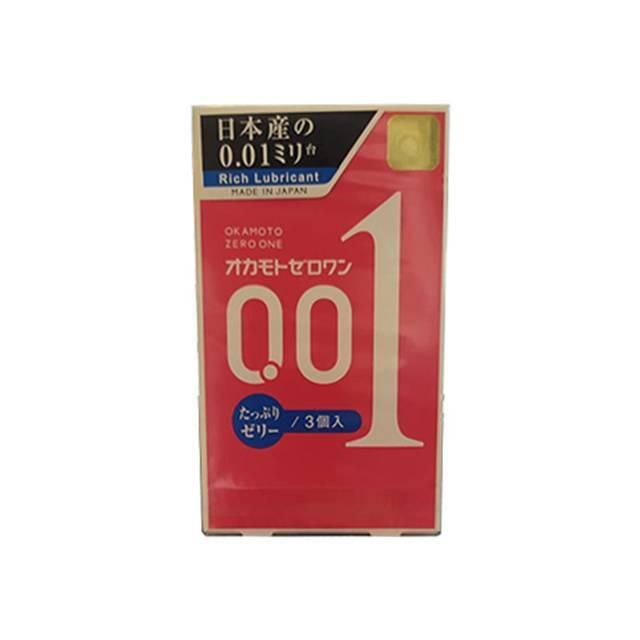 OKAMOTO Rich Lubricant Condoms 0.01 (3Pcs) (FO21E)