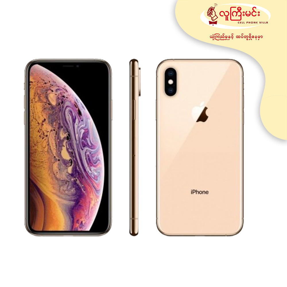 Apple iPhone XS (RAM 4GB/64GB)