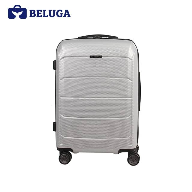 BELUGA Savvy Collection 24 Inches Travel Luggage Silver (Model:BE-SAVY-24)