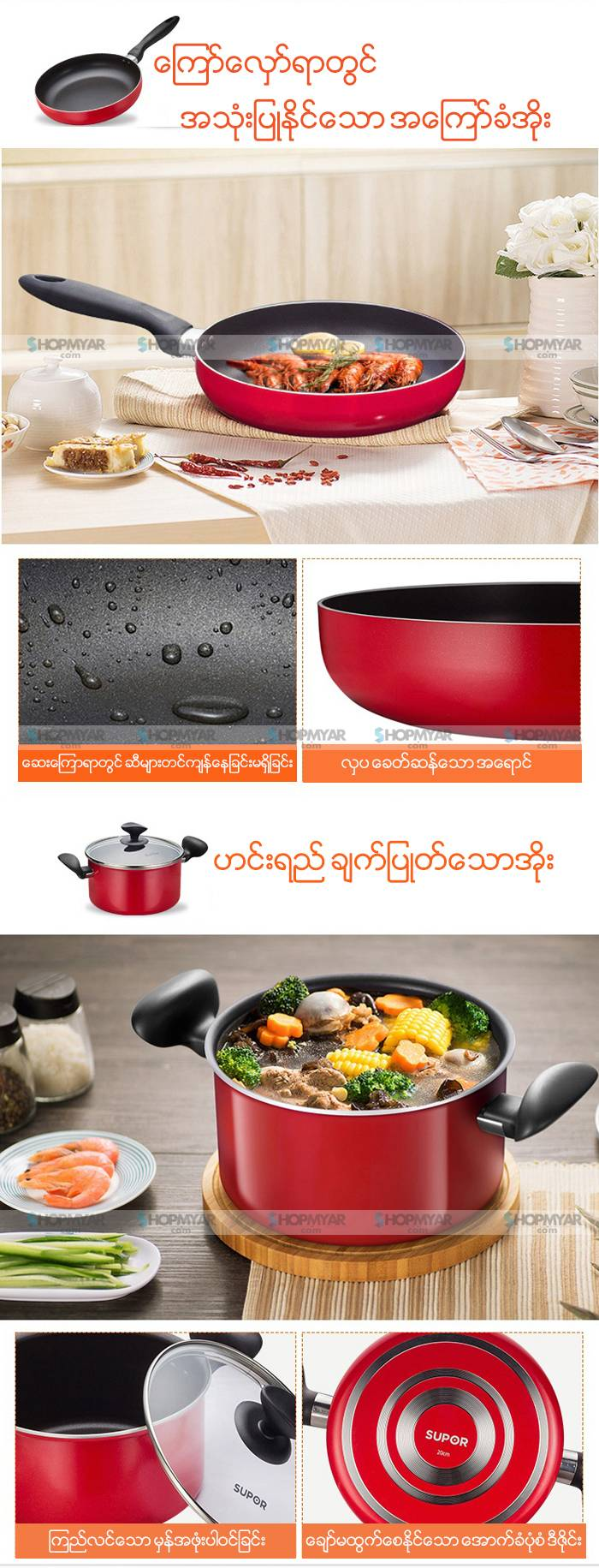 SUPOR Cookware Nonstick Stainless Steel 3 Piece  Pot Set  (TP1501E)