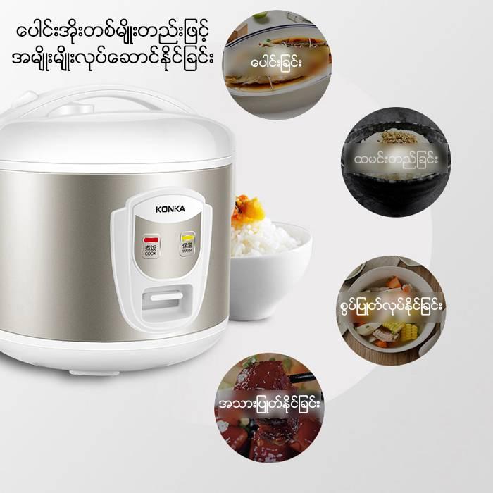 KONKA Household 3 Liter Silver Multifunction Rice Cooker (MODEL:KRC-30JX33)