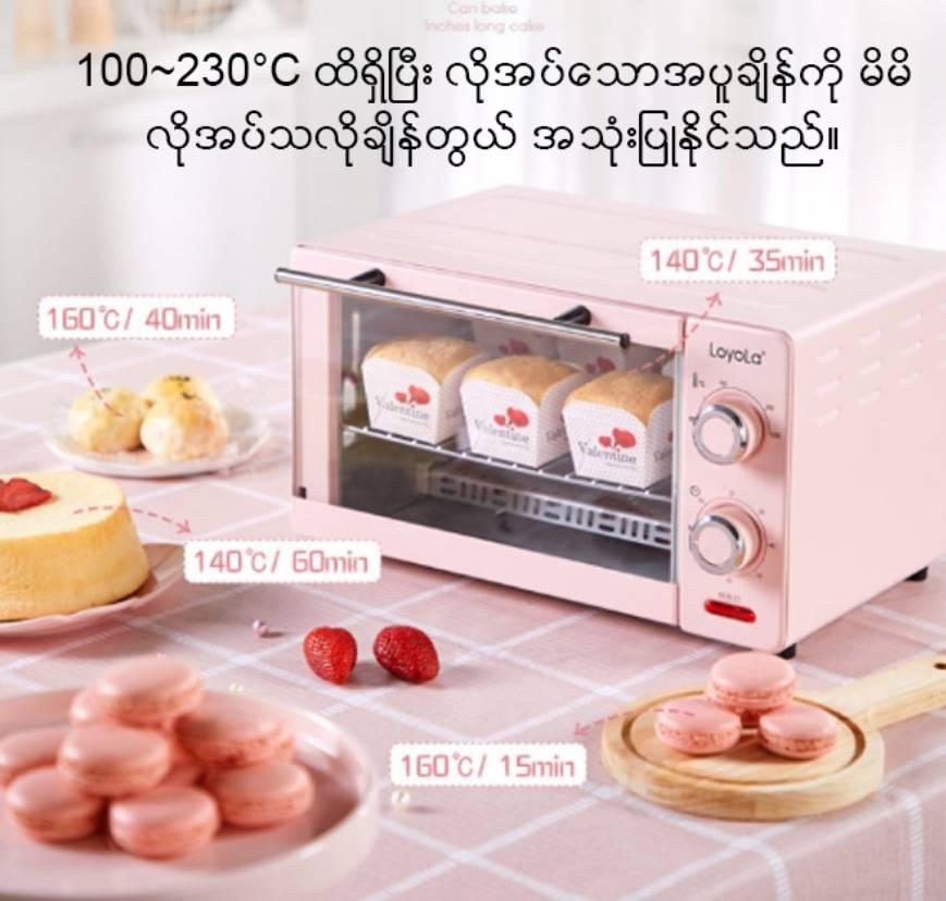 LOYOLA Multi-function Automatic 11Liter Small Electric Oven (Model:LO11L)
