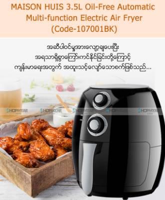 MAISON HUIS Automatic Multifunction 3.5L Large Capacity Air Fryer (Model: 107001BK)