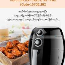 MAISON HUIS Automatic Multifunction 3.5L Large Capacity Air Fryer (Model: 107001BK)