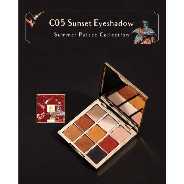 CATKIN Summer Palace Eye Shadow (Limited Edition)