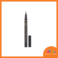 Karadium Waterproof Brush Liner (Black)