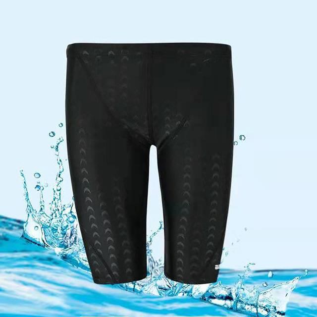 Sport PRO-MALE imitation shark skin competition swimming trunks -Middle leg(1602)