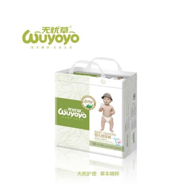 Wuyoyo Baby Diaper Jumbo Tape Small&New Born 76 Pcs (Wyyjpt-S/NB)