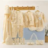 New Born Baby Yellow 18 Pieces Cotton Cloth Gift Set (MODEL:Y9818)