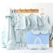 New Born Baby Blue 18 Pieces Cotton Cloth Gift Set (MODEL:G9818)