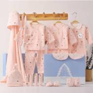 New Born Baby Pink 18 Pieces Cotton Cloth Gift Set (MODEL:P9818)