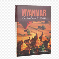 Monument Myanmar The Land and Its People(9789814408233)