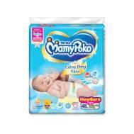 MamyPoko Extra Dry Skin Diaper Tape New Bron (48pcs)