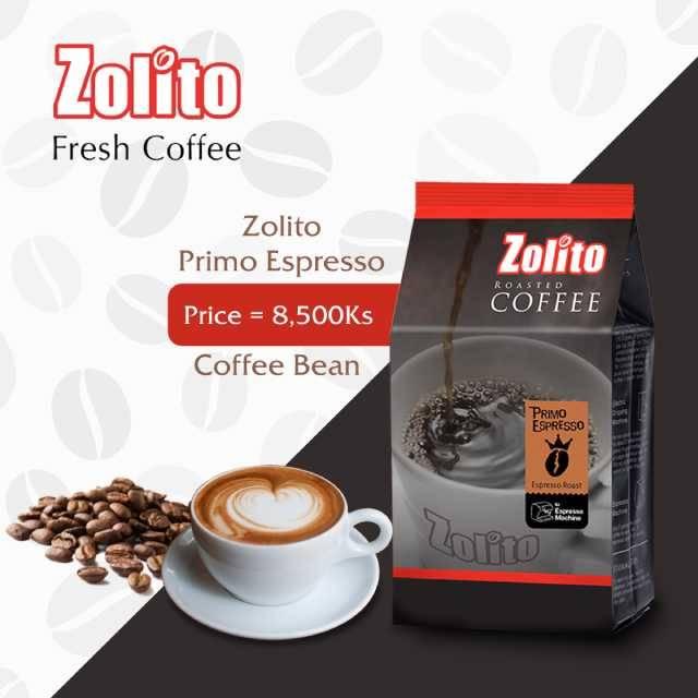Zolito Primo Espresso (Bean)