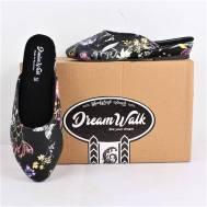 Dream Walk Half Shoe(1 inch) (DW34)