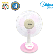 Midea 12 Inches Table Fan (FT30-Y8BA)