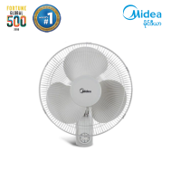 Midea 16 Inches Wall Fan (FW40-6H)