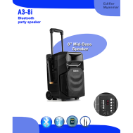 Edifier party speaker (A3-8i)