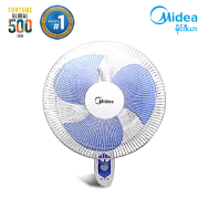 Midea 16 inches Wall Fan( FW40-13MG)