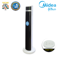 Midea Tower Fan FZ10-18TR