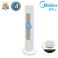 Midea Tower Fan Tower Fan FZ10-17K