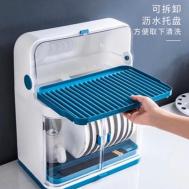Selfiee Kitchen Dish Storage Box