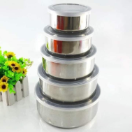 5 Pieces Steel Container