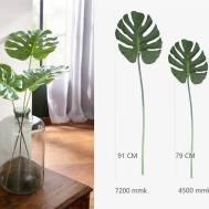 City Bean Bag Artificial Flower (Monstera delicios) (ARTIFICIALFLB)