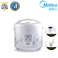 Midea Simple Rice Cooker  1 Liter (MBYJ-3010)