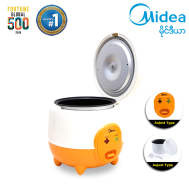 Midea Simple Rice Cooker 0.6 Liter (MRCM-06SD)