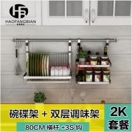Stainlees steel kitchen stand