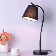 Stella's Choice Table Lamp (STLC-033)