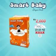 Smart Baby Diaper Pants (XXL)